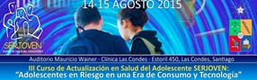 """III Curso de Actualización en Salud del Adolescente """"Adolescentes en Riesgo en una Era de Consumo y Tecnología"""" - Schilkrut"""
